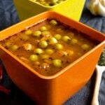 Lentil Sweet Pea Soup Recipe