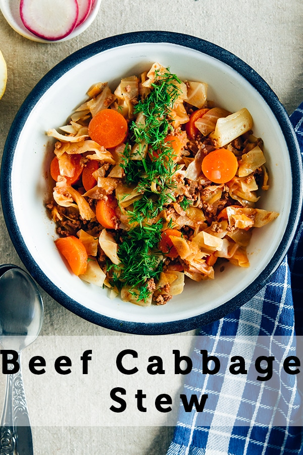 This Beef Cabbage Stew is hearty, comforting and makes a perfect meal with crusty bread. It is packed with lots of flavors to warm you up! Quite versatile too. Add in whatever vegetable you forget in the fridge.