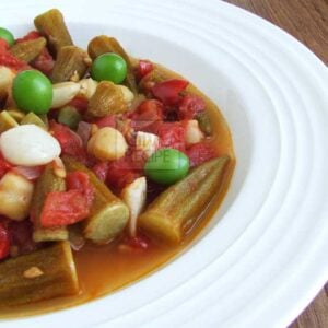Okra With Verjuice | giverecipe.com