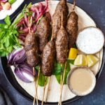 Turkish Kofta Kebab Recipe